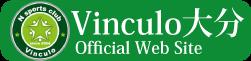 大分県大分市由布市フットサル/Vinculo大分